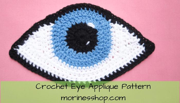 Crochet eye applique pattern