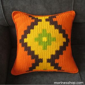 On the Spot Cushion Cover